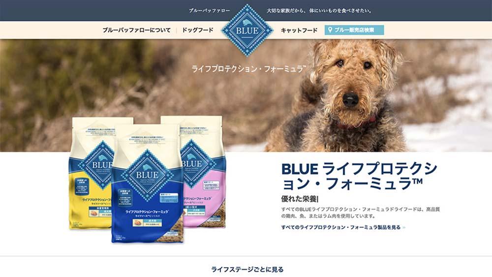 BLUE(ブルー)ドッグフードの口コミ・評判と安全性をチェック!