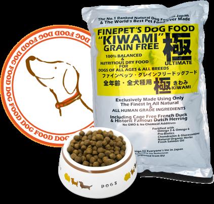 ファインペッツドッグフード「極(KIWAMI)」