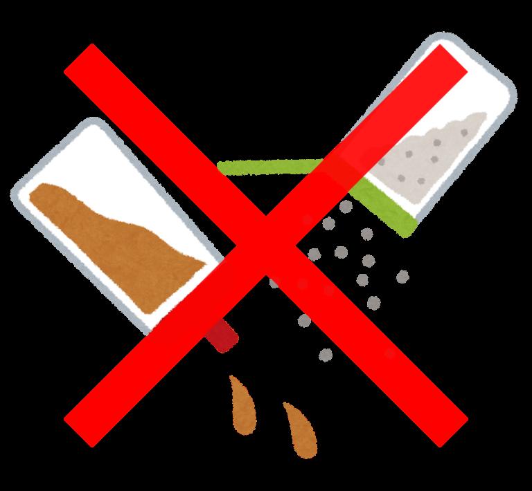 【重要】無添加ドッグフード選びに必要な4つのポイント