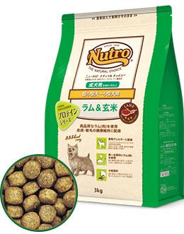 超小型犬~小型犬用 成犬用 ラム&玄米