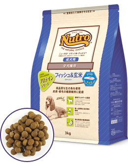 全犬種用 成犬用 フィッシュ&玄米