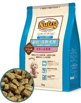 超小型犬~小型犬用 エイジングケア チキン&玄米
