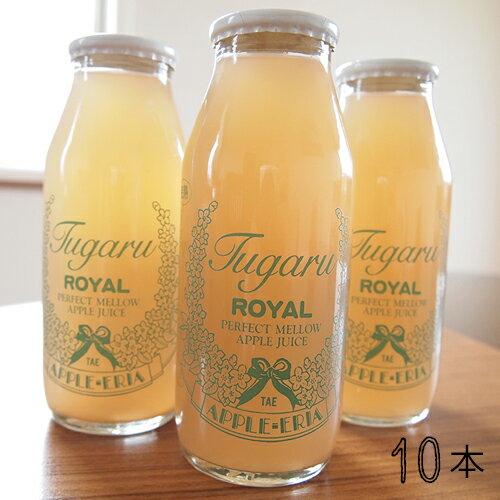 津軽ロイヤルりんごジュース